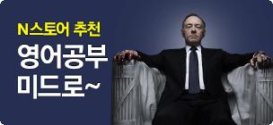 [채널] 영미권드라마