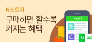 [공지] 10월 우수이용자들을 위한 혜택